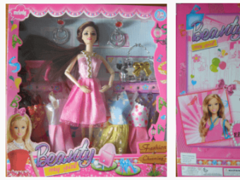 These dolls are believed to pose a seriouschemical-related risk to consumers